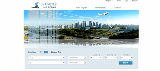 Giao diện một website du lịch của Triều Tiên.